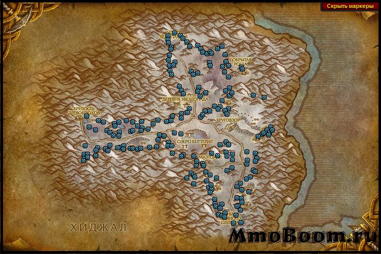борейский медузник 3.3.5 где ловить
