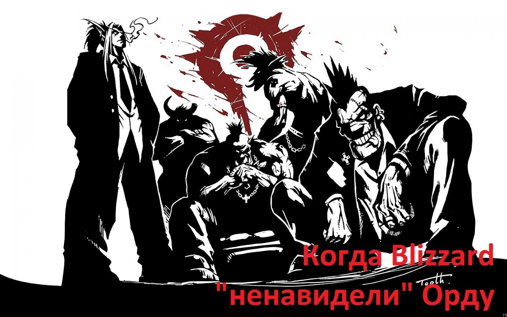 http://mmoboom.ru/media/images/ec3350cd6e51f62b.jpg