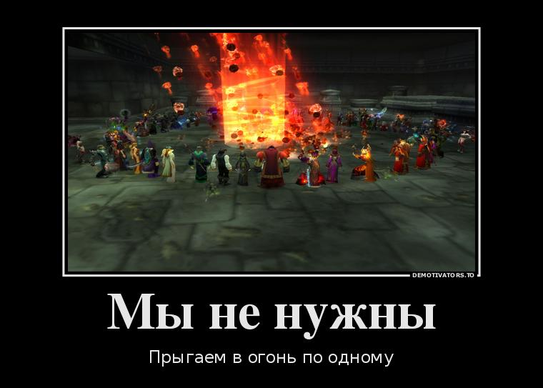 скачать игру мы легион через торрент на русском - фото 6