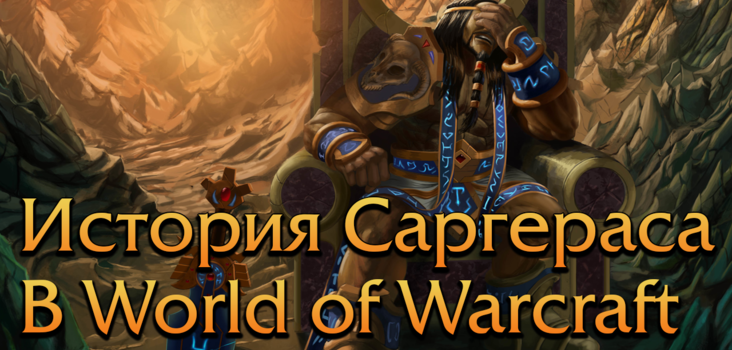 Big                                    world of warcraft