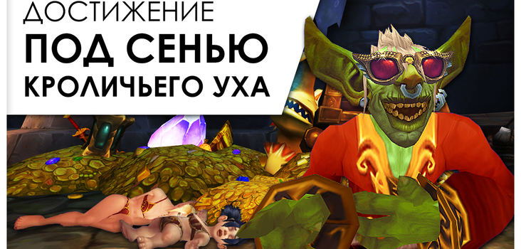 Big                                                                wow warcraft world of warcraft legion